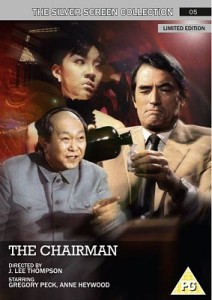 The Chairman DVD